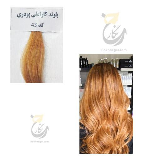 ترکیب رنگ مو