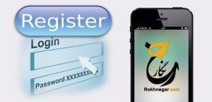 روش ثبت نام و ورود به سایت از طریق گوشی موبایل